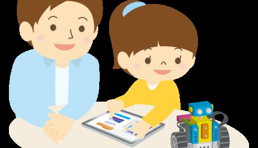 プログラミング教室は小学生・子供におすすめ!人気スクールの選び方やコース、費用を比較。