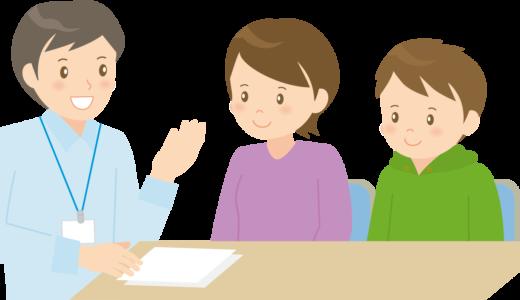 塾選びで大切なポイント!個別指導と集団授業の特徴やメリット・デメリットを徹底比較。