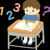 計算ミスが多いを改善する方法(発達障害)