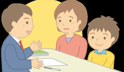 子供の発達障害に早く気づくためのチェックポイント!子供の自己肯定感を育むために大切。