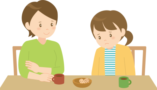 不登校の心配のある子供(小・中・高校生)の欠席や遅刻への対策やサポート方法【発達障害】。