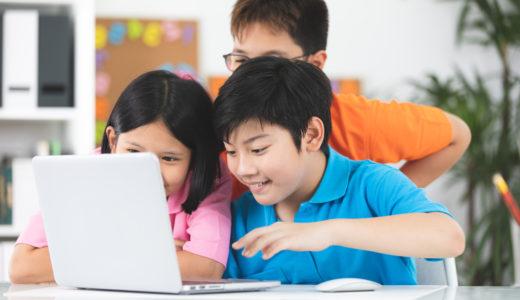 小学生・中学生におすすめの通信教育