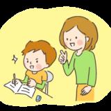 宿題に集中できない子どもの改善方法