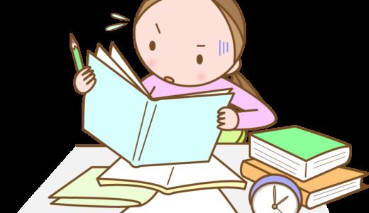テストで良い点数を取るための大切な習慣。家庭学習は時間を意識して取り組もう!【発達障害】。