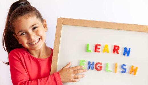 【2020年英語教育改革対応】小学生に人気・おすすめの英語通信教育・英会話を比較してご案内!